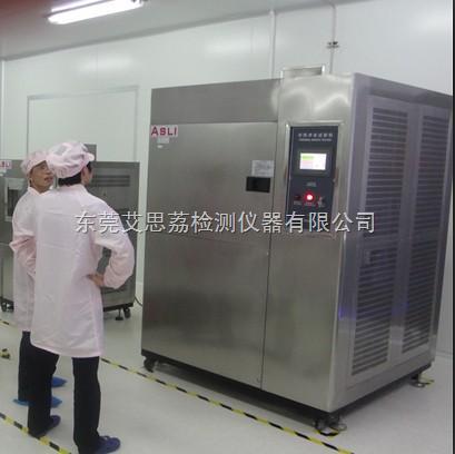 铝合金冷热冲击循环处理箱