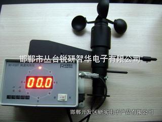 起重機安全風速風向監測一體監測儀