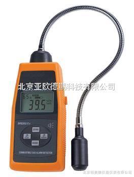 DP-SPD202/Ex-便携式可燃气体检测仪