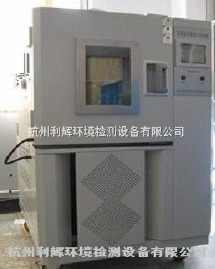 杭州高低温交变湿热试验箱,高低温试验机