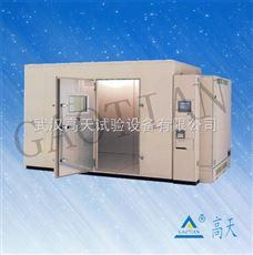 GT-TH-S-18000G新型恒温恒湿实验室