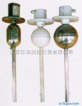 KSR磁性浮球式液位传感器价格便宜厂家就选《江苏仪华》