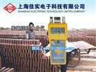 FD-100A陶瓷泥坯水分仪,泥料砖类水分仪