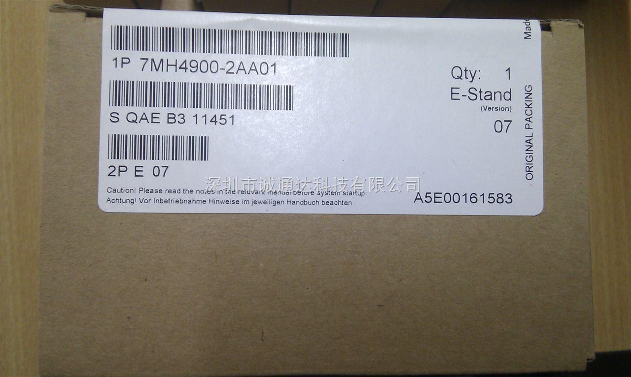 特价西门子称重模块7MH4710-1EA质量保证