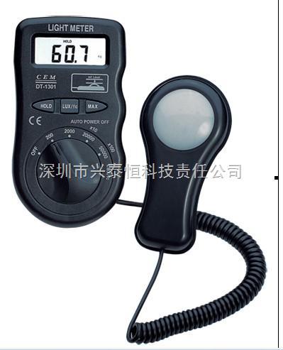 CEM华盛昌DT-1301光度计|DT1301环境类仪表
