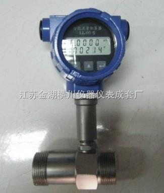 电池供电涡轮流量计,电池供电涡轮流量计厂家