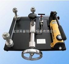 YP-YFY-E60台式液压压力泵