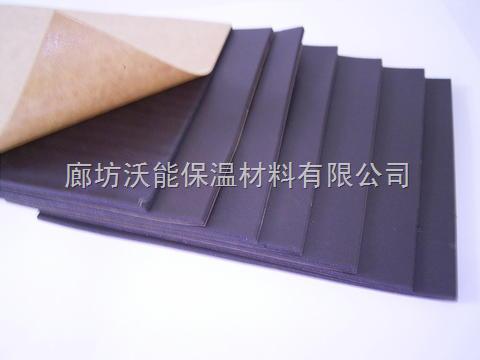 保温,隔热材料价格,橡塑保温板价格电议