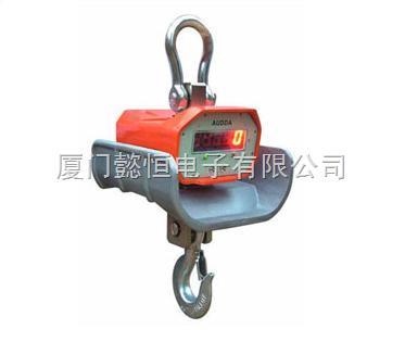 耐高温电子吊钩秤/上海四方吊秤/福建衡器