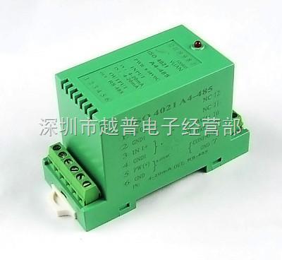 高速动车组直流信号传输隔离器