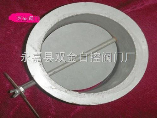 (圓形)手動風量調節閥
