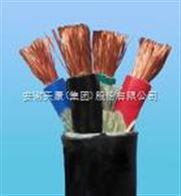 MY电缆-MY-MYMY电缆-MY煤矿用电缆-MY阻燃电缆