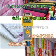 棉布水分仪,纤维布料水分仪