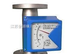 隔爆型金属管浮子流量计,隔爆型金属管浮子流量计供应商