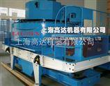 VSI节能冲击式破碎机|整形机价格|整形机厂家|整形机质量