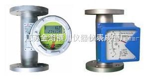 防腐型金属管浮子流量计,防腐型金属管浮子流量计价格