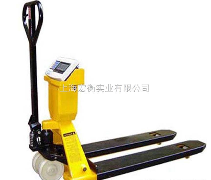 1.5吨不锈钢电子叉车秤咨询|上海1.5T不锈钢电子叉车秤品牌