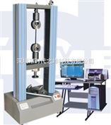 WDW-B50WDW-B50微机控制电子万能试验机