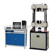 WE-300BWE-300B液晶数显式万能试验机(30吨)