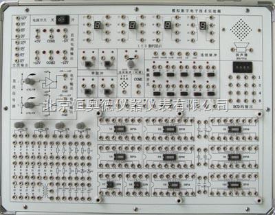 数字模拟电子技术实验箱的创新点