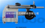 SDC-20SDC-20扭矩扳手检定仪