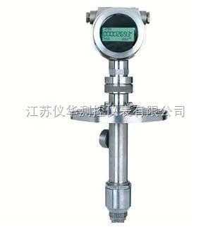 LUHW-200气体流量计