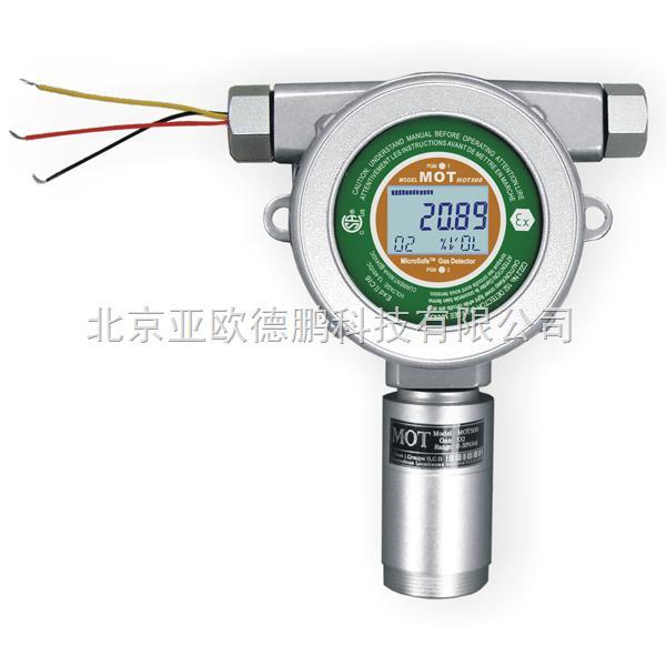 DP-MOT500-EX-在线式氢气检测仪