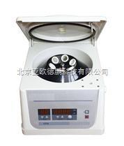 DP/CC6-低速医用离心机