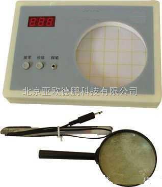 DP-XK97-A-菌落计数器/菌落计数仪