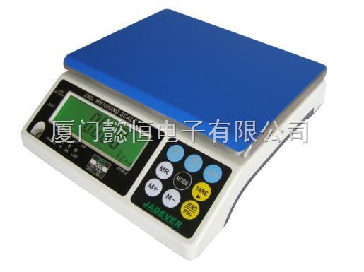 超速型电子计重秤/超速型电子工业秤