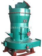 高效微粉磨,立式磨機,供應新型磨粉機