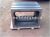 T型槽方箱使用特点