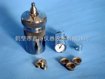 氧彈|氧彈式量熱儀|氧彈價格