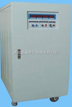 DH-33150-150KVA變頻電源/大功率變頻電源