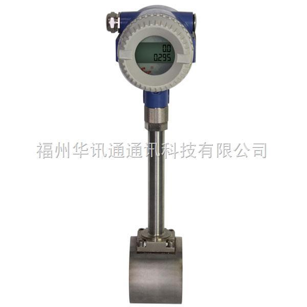 昌暉SWP-TU系列智能渦街流量計