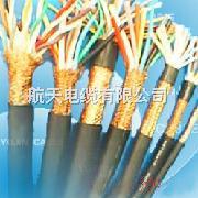 聚氯乙烯绝缘屏蔽电缆