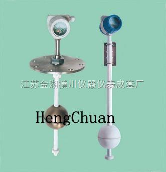 磁性浮球液位计,磁性浮球液位计供应商