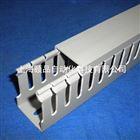 EPIN灰色带齿PVC线槽(Wiring duct)
