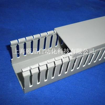 EPIN灰色齿型PVC线槽