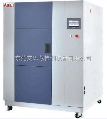 药物测试设备冷热冲击试验箱