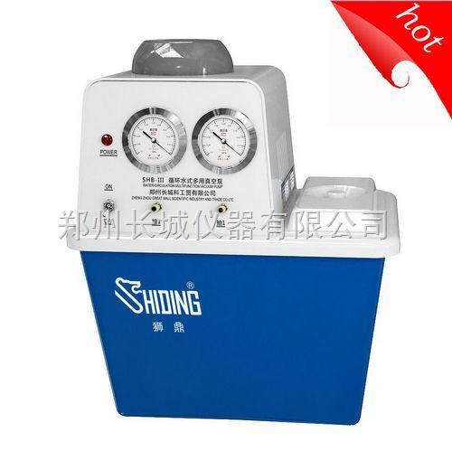 郑州长城科工贸SHB-III循环水式多用真空泵