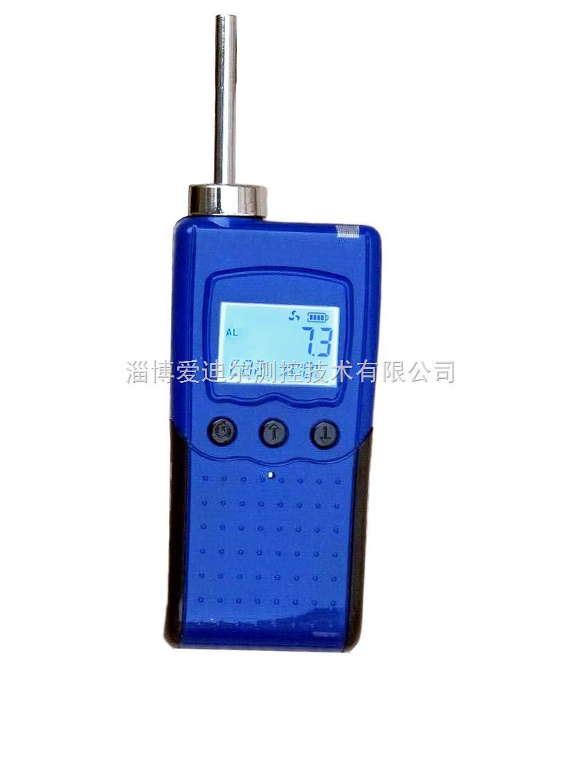 爱迪尔--MC800便携式臭氧检测仪