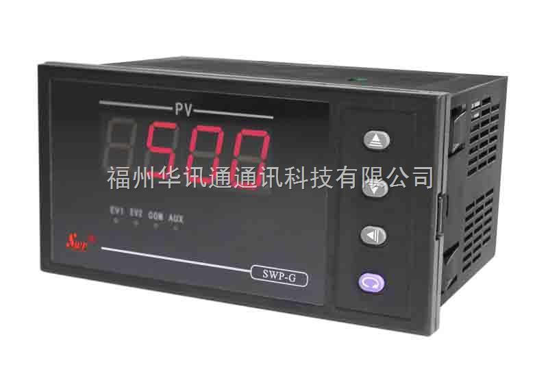 昌晖SWP-GFC系列高精度型单回路数字/光柱显示控制器