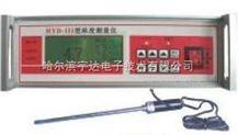 污泥浓度仪、液体浓度检测仪