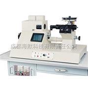 成都海默大型金相显微镜XJG-05