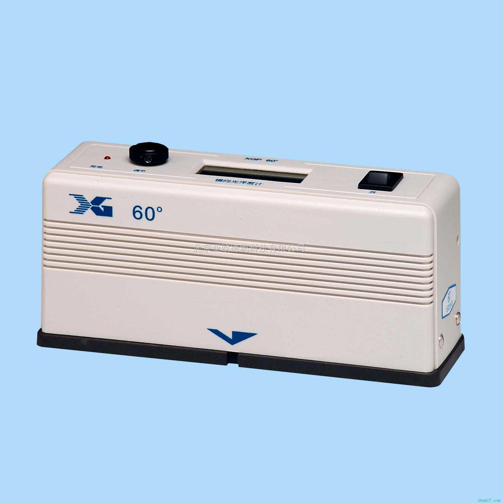 DP-P-60°-便攜式單角度光澤度計/鏡向光澤度儀/單角度光澤度計