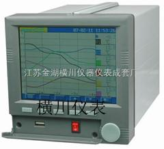 彩屏无纸记录仪,彩屏无纸记录仪供应