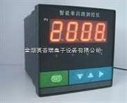 72*72智能数字显示控制仪