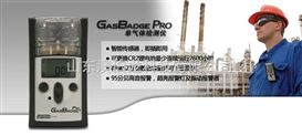 GBpro矿用氢气检测仪 煤安证