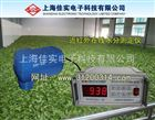 SH-8B茶叶生产线应用水分仪,24小时监测在线水分测量仪,闭环系统